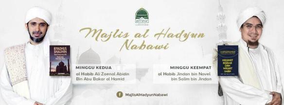 Hadyun Nabawi
