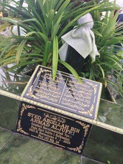 Ustaz Abdillah - Kubur