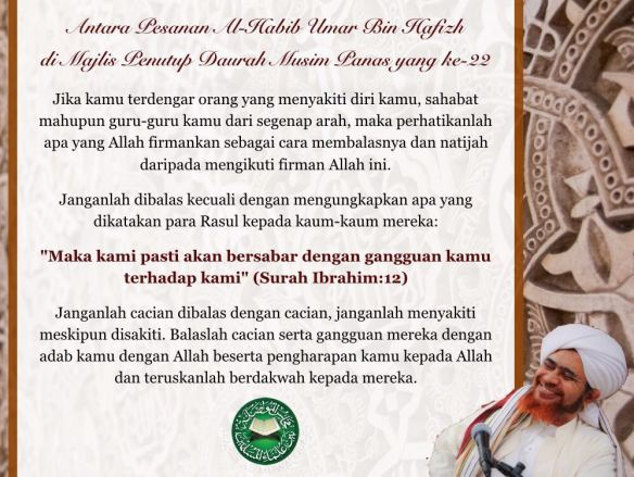 Wasiat Habib Umar