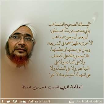 mutazahib