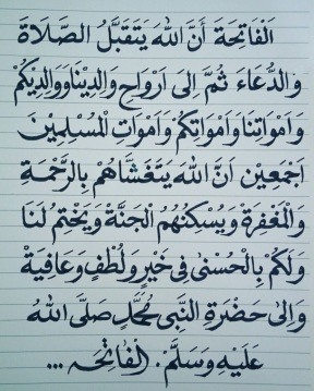 ratib-fateha-imam-al-haddad-cropped